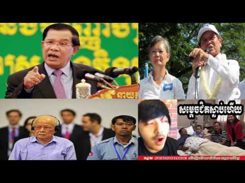 Cambodia Hot News WKR World Khmer Radio Evening Sunday 08/06/2017