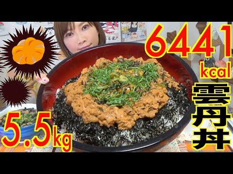 【MUKBANG】 Using 1KG OF Sea Urchin Over Rice!!! [5.5Kg] 6441kcal [& Sea Urchin Chazuke] [Use CC]