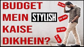 AFFORDABLE fashion items KAHA se KHAREEDEIN? Fashion tips for INDIAN men