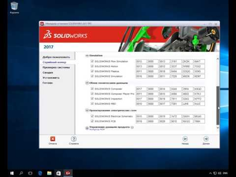 SolidWorks Local Activation with EPDM Client