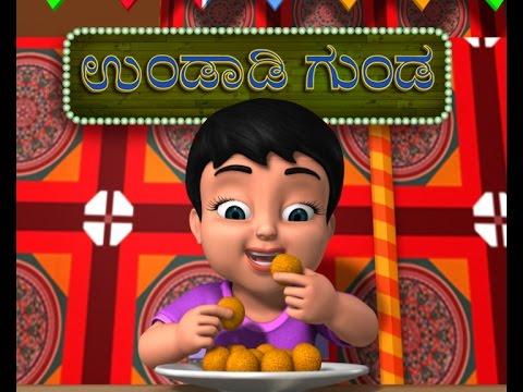 Undadi Gunda Kannada Rhymes for Children