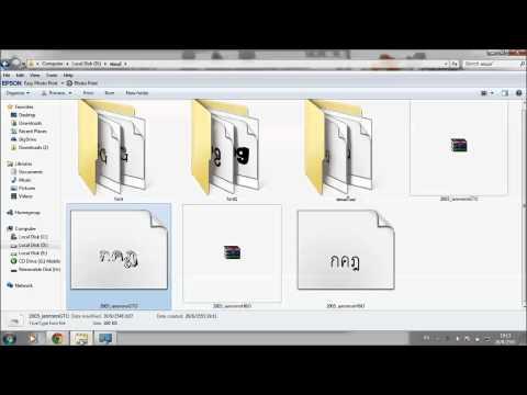 การติดตั้งฟอนต์ วินโดวส์ 7 (Install Font)