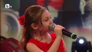 Крисия Тодорова Една българска роза
