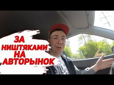 За Ништяками для Hyundai Creta 2019