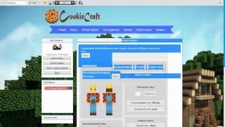 Как создать лаунчер Minecraft Урок 7(Личный Кабинет)