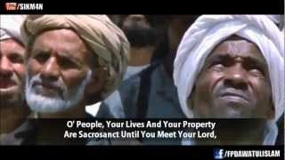 The Final Sermon of Prophet Muhammad ﷺ || Narrated by Yusuf Islam