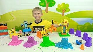 ЦВЕТНОЙ ПЕСОК для детей и строители Лего Дупло - Строим замки и смешиваем цвета. Kinetic Sand
