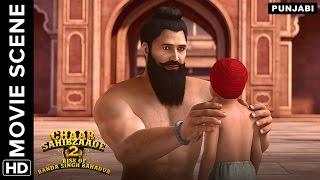 🎬A cruel end for Banda Singh Bahadur and his son | Chaar Sahibzaade 2 Punjabi Movie | Movie Scene🎬