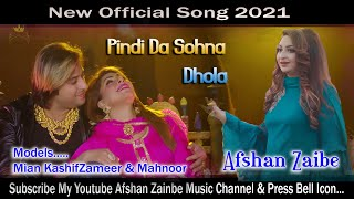 Latest Punjabi Song 2021 - Pindi Da Sohna Dhola   Afshan Zaibe   Afshan Zaibe Music