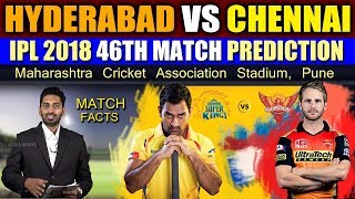 Chennai Super Kings vs Sunrisers Hyderabad, 46th Match Prediction | Sports News | Eagle Media Works