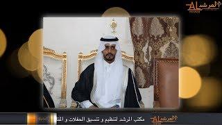 حفل زواج الشاب / عايد بن سليمان الوزان البلوي