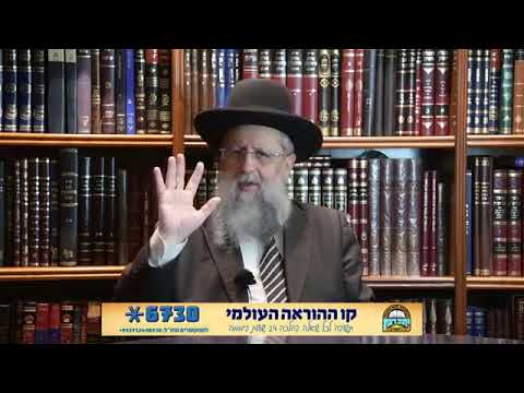"""Rabbi David Yossef with a strong Message: """"We must respect each other"""""""