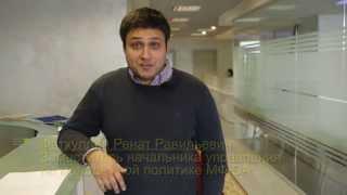 Фатхуллин Ренат Равильевич -- Заместитель начальника управления по молодежной политике МФЮА