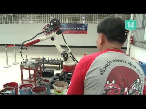 RST  โรโบติกส์ หุ่นยนต์แขนกลสัญชาติไทย - วันที่ 21 Jul 2018