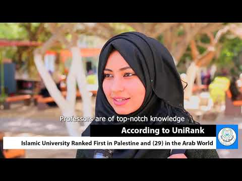 Islamic University Ranked First in Palestine and (29) in the Arab World According to UniRank