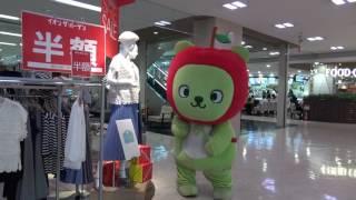 2017-06-24 足取りが軽いアルクマ in イオン南松本