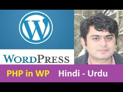 PHP Code In Wordpress WP  In Hindi Urdu