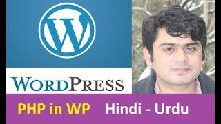 PHP code in wordpress WP  in hindi urdu Mp3