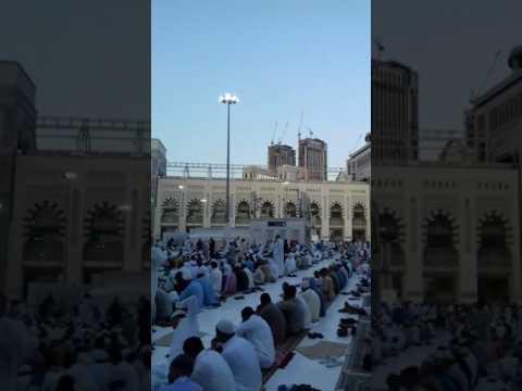 Takbir al Eid-ul-fitor 2017