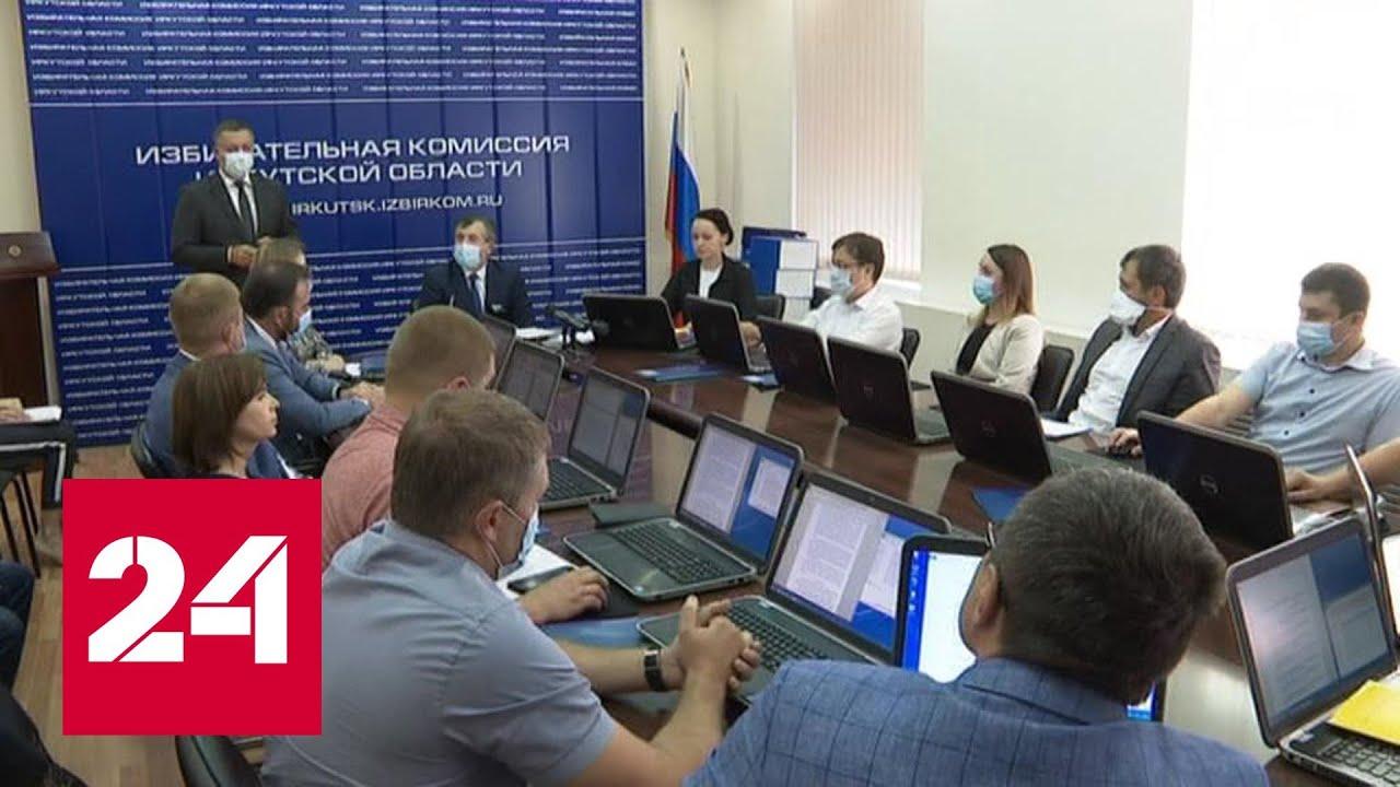 В качестве кандидатов на должность главы Иркутской области зарегистрировались семь человек