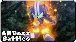 Sonic and the Secret Rings All Bosses
