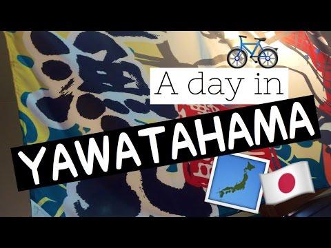 A Day in Yawatahama | Japanese Countryside Vlog