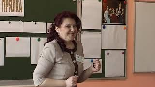 Урок изобразительного искусства - 5 класс( Седакова Т. В.)
