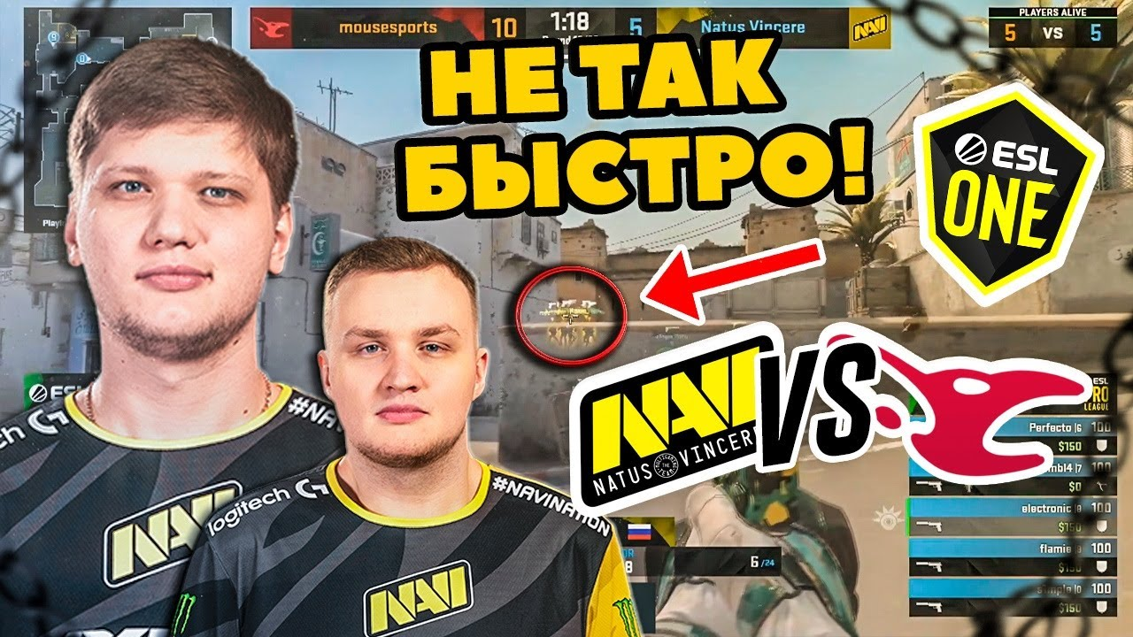 НАВИ НА ГРАНИ ПРОВАЛА! КАМБЭК ОТ NAVI! Natus Vincere vs Mousesports! ESL Pro League Season 12! CS:GO