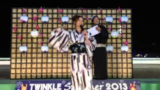 2013 年のトゥインクルレースのキャンペーンキャラクターは昨年に引き続き、モデル・女優の香里奈さん。「Ray」「GINGER」等のファッション誌でモデルを務めるほか、現在 ...
