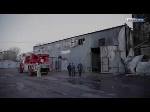 Оренбург. Пожар в автосервисе на Кавказской