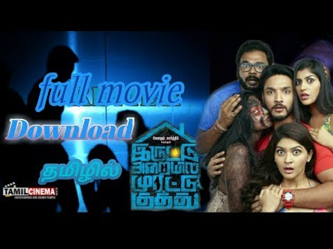 How Do Download Tamil Latest Movie TAMIL