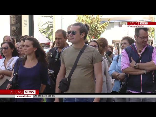 ΚΕΝΤΡΙΚΟ ΔΕΛΤΙΟ ΕΙΔΗΣΕΩΝ 21-10-2021