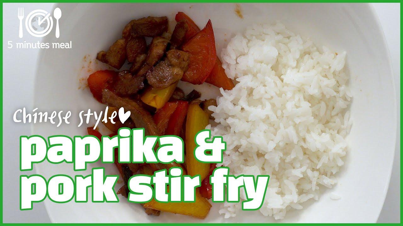 #151 피망 고기 볶음/Paprika & Pork Stir fry/모두의한끼 세계 한끼 World food recipe
