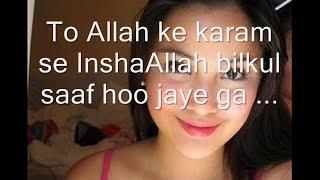Face care .. Pimples or chaiyoun ka mukammal desi nuskha By Hakeem sherazi