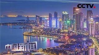 [中国新闻] 粤港澳携手建设国际科技创新中心 | CCTV中文国际