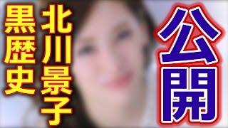北川景子 「探偵の探偵」 主演女優の芸能界を干された悲惨すぎる過去 ht...