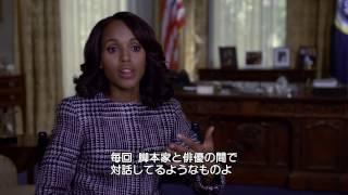 スキャンダル シーズン5 第14話