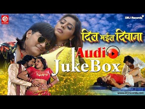 Dil Bhail Deewana | Jukebox Full Audio...