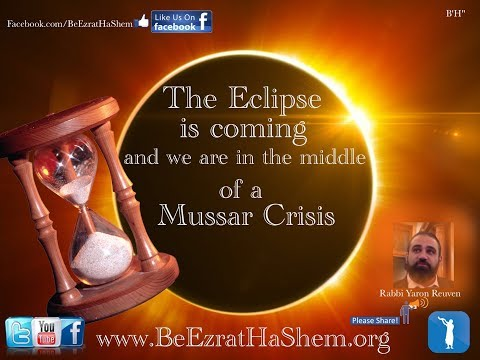 MUSSAR Pirkei Avot (55) The Eclipse is Coming and we are in the middle of a MUSSAR Crisis