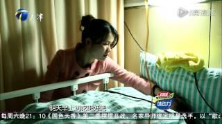 20150312 宝贝你好 孕妇怀胎八月突发绝症提前剖腹 丈夫为见早产孩子痛哭跪谢护士