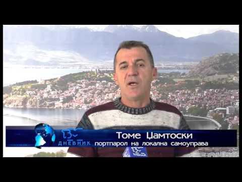 ТВМ Дневник 22.01.2016