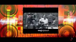 Video A Chit (LOVE) download MP3, 3GP, MP4, WEBM, AVI, FLV Juli 2018