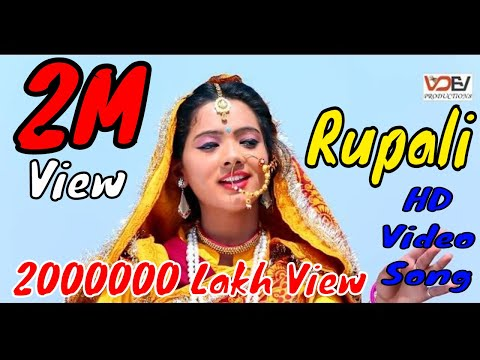 New Latest Kumaoni Full HD Video Song 2018 !! Rupali !! Nariya Rawat & Neetika Rawat