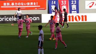 前半13点、鎌田大地がボールを奪い、左にシュートを決め、先制! サガン...