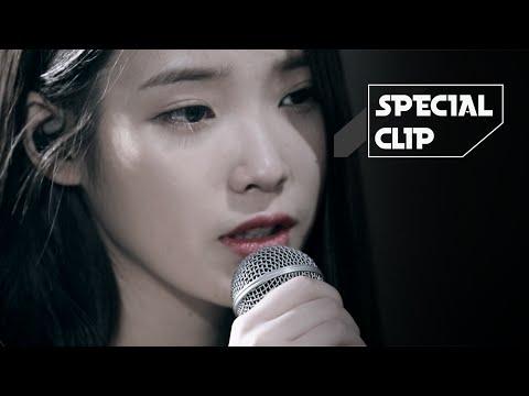 [Special Clip] IU(아이유) _ Knees(무릎) [ENG SUB]