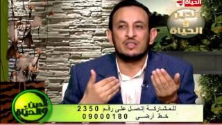 برنامج الدين والحياة - زيارة القبور - الشيخ رمضان عبد المعز - Aldeen wel hayah