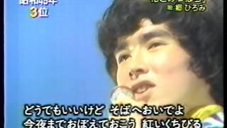 花とみつばち (1974) thumbnail
