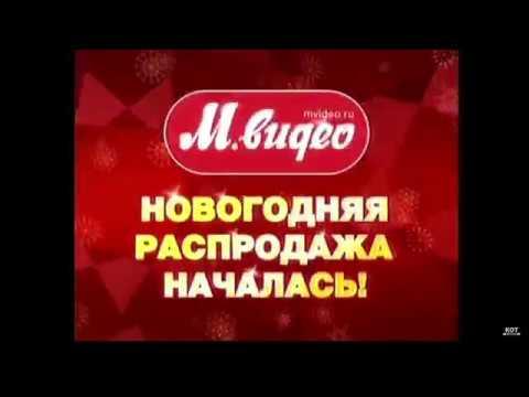Реклама М видео 2009 Подарочный набор Philips