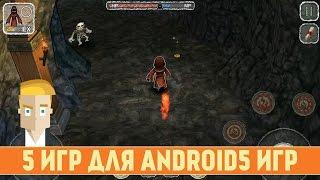 5 ИГР ДЛЯ ANDROID - Game Plan #902