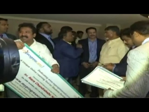 Hon'ble Chief Minister of AP Visit to USA_ Day 01(Video 04)19-10-2017